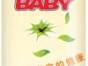 厂家蝇香招商 上海蝇香品牌 绿帐蝇香优惠价格