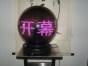 东莞启动球出租 启动激光球 1.2米启动球
