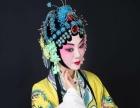京剧造型写真,生旦净末丑均可、专业摄影团队