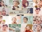 中国娃儿童摄影,葫芦岛较好的儿童摄影,360度全景无闪拍摄