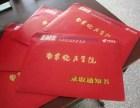 江苏省五年制专转本考生怎样合理利用寒假假期提高分