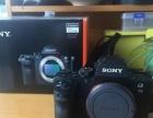 索尼A7R2全画幅,搭配24-70mm套机,特价7000元