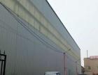 臨近京藏高速倉庫出租,彩鋼機構,租期靈活