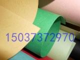 龙泉玻璃卡纸业有限公司- 供应 A3皮纹纸-色卡纸