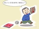 入户广州较新政策 代办广州入户服务