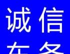 邢台诚信车务审车过户开委托书咨询