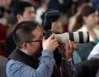 深圳宴会周边服务:摄影 摄像 同传翻译 安保