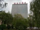 石家庄酒店预订,预订会议型酒店敬业大酒店