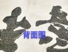 纯手工十字绣成品1.8米生意兴隆(短信留言)