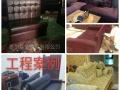 维修各种沙发 椅子 卡座 电动沙发椅床 翻新 换面