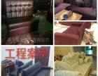 維修各種沙發 椅子 卡座 電動沙發椅床 翻新 換面