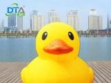 DTA创意定制款充气大黄鸭 卡通充气气模 开业庆典气模一件代发