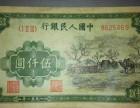大连收购银行回笼纸币,大连市收购纪念币连体钞纪念章纪念钞钱币