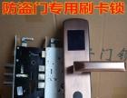 永州酒店锁厂家直销防盗门刷卡锁连网门锁批发桑拿锁