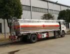 厂家专业生产定做2吨至40油罐车价格表