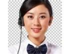 欢迎进入-!宁波西门子洗衣机-(各区)西门子售后服务网站电话
