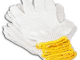 厂家长期供应劳保工作服-劳保用品手套哪家好