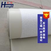 聚氯乙烯PVC防水卷材专业报价 聚氯乙烯PVC防水卷材批发