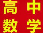邯郸市**一家高考数学签约辅导不达标退学费