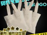 厂家环保帆布购物袋 手提帆布袋 小棉布袋 可印LOGO 帆布 棉