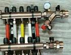 水电改造、铺地暖、地暖清洗、换分水器