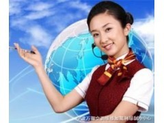 欢迎访问)桂林四季沐歌太阳能热水器%(各点)售后服务中心电话