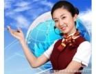 欢迎进入-!哈尔滨海信电视各网点(厂家统一)售后服务网站电话