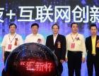 汇新杯新兴科技+互联网创新大赛五大专项赛参赛范围