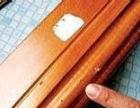 上海杨浦区地板局部损坏维修电话-地板拆装旧地板翻新