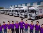 吉林省优速快递有限公司