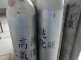 荷塘氧气-江门顺富气体供应商