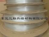 透明热缩套管 UL 热缩套管绝缘材料