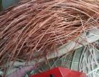 唐山废电缆按米回收唐山废铜电缆按米回收价格
