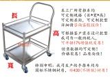东莞定制不锈钢推车 深圳定制推车厂家
