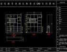 惠州建筑CAD的学习内容,一对一辅导