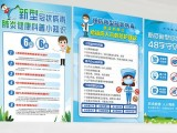 哈尔滨市佳彩图文海报设计定制 宣传物料定制设计
