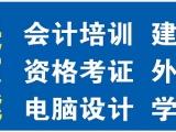 江阴办公软件培训 电脑办公零基础包教会