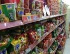 大兴生物医药基地盈利超市生意转让