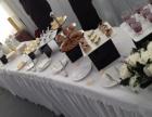 酒会上门服务 自助餐婚宴 中餐自助餐 公司自助餐