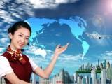 清華大學UPS留學速遞UPS國際快遞UPS取件電話