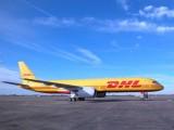 大兴DHL快递 大兴DHL国际快递 大兴DHL快递公司