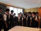 北京哪个酒店管理培训班比较好