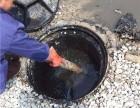 宣城旌德专业疏通拖布池 疏通马桶