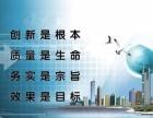 上海马陆营业执照代办