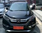 苏州喜相逢汽车服务公司 转让 越野车SUV 本田 CR-V