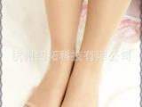 【紫色雪】鱼嘴袜高筒袜露趾袜长筒袜丝袜 女袜 丝袜WW-C44