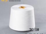 厂家直销尚善德纺织混纺麻灰纱21支涤棉TC70/30浅灰1