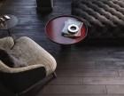 黑 的五彩斑斓装修风格你能接受吗?