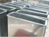 上海空调镀锌风管加工定制/净化风高管新风管道制作安装实力厂家