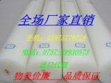 进口赛钢板环氧板硅胶板亚克力尼龙棒PVC